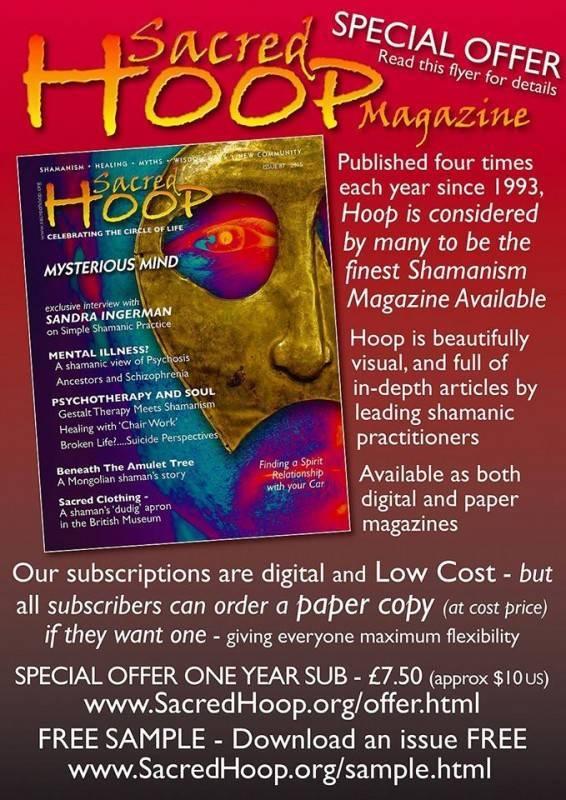 Sacred Hoop Special Offer