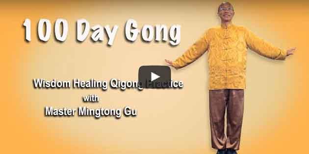 Wisdom Healing Qi Gong – 20 minute practice with Master Mingtong Gu